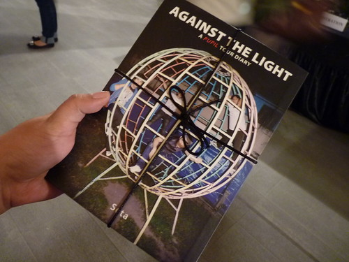 Against the Light by Pupil
