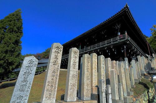 Nigatsudo temple02,Nara