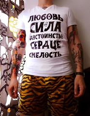 cirilic t-shirt 2 (Ricardo Cavolo) Tags: tattoo typography russia tshirt handcrafted russian tee rusia tipografía ruso naif cirílico cirilic ricardocavolo