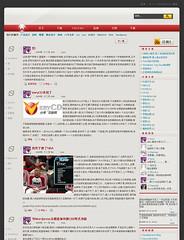 WordPress主题Gs37-0.9-WP迷死