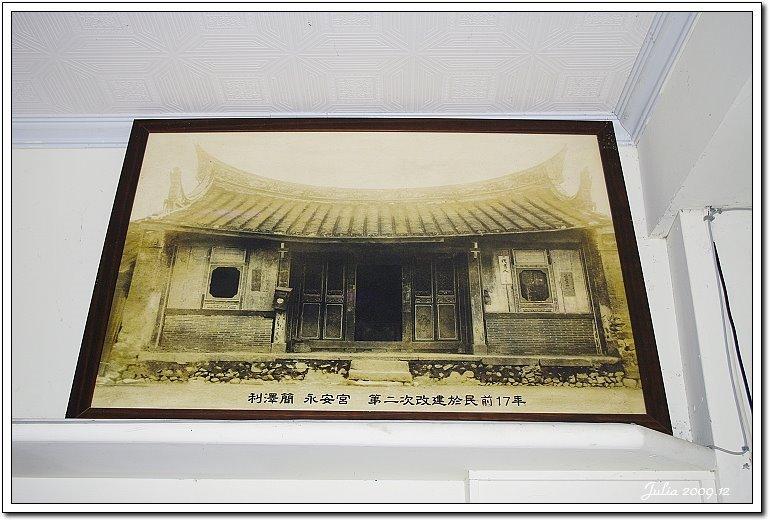 利澤老街 (24)