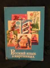 Russian Language in Pictures