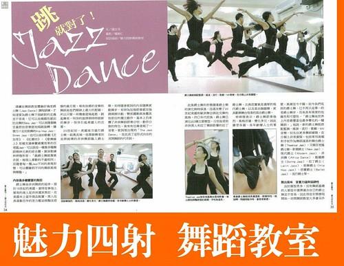 魅力四射舞蹈教室-臺北市政府觀光局-台北畫刊採訪34~35