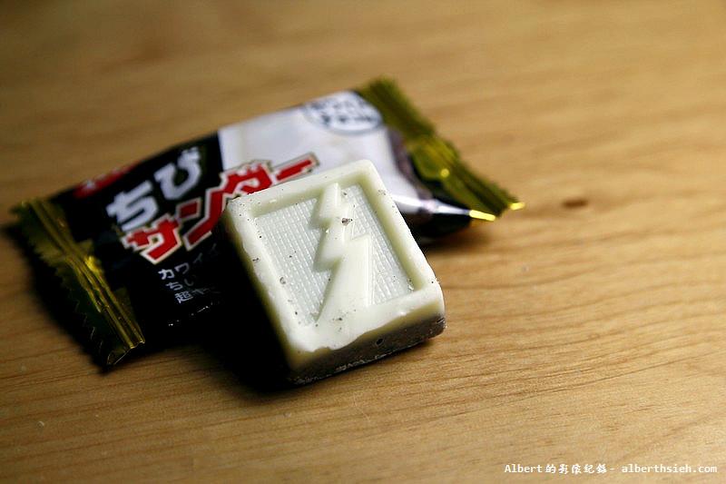 有樂製果.閃電白雷神戰隊巧克力 (3)