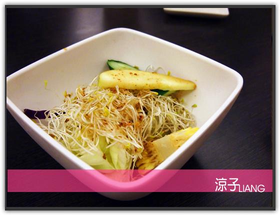 三次魚屋 日本料理05