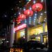 The Hotel Jin Long Tan