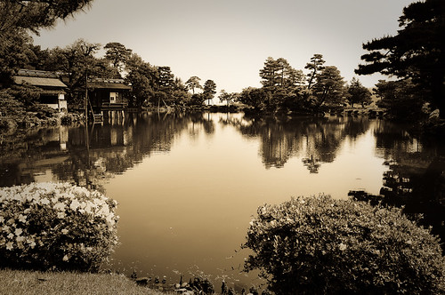 Kenryokuen - Ancient Teahouse