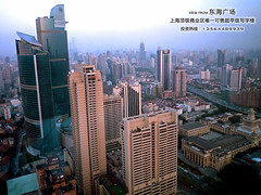 donghai+66 (iferkid) Tags: 2 four seasons skyscrapers shanghai expo metro soho hilton 7 line swift  smg jinmao wheelock jingo stv   plaza66  parkplace   shanghaicentre   kerrycenter    westnanjingroad           2     yananelevatedroadexpressway 2 7  7