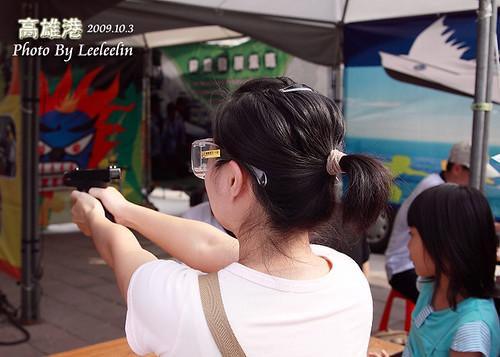 高雄鹽埕區艦艇參觀|高雄海洋博覽會