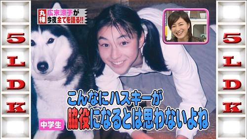 広末涼子 画像44