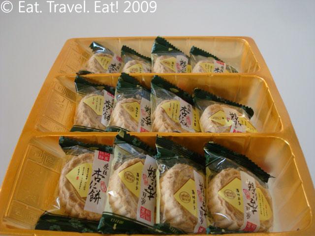 Almond Cookies Macau Koi Kei Almond Cookies