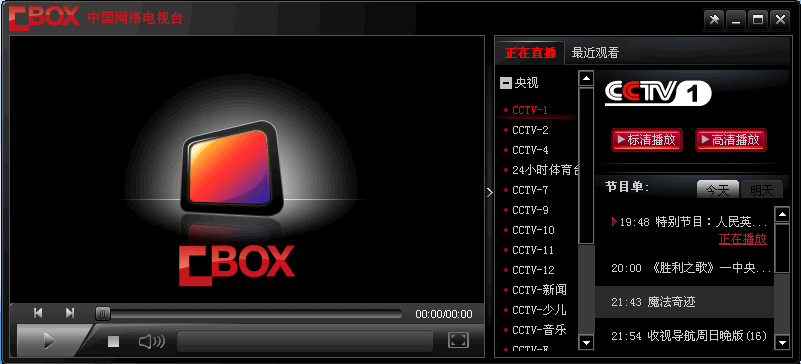2009-12-27_195217