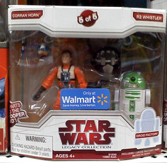 walmart droid factory 2009 5 of 5