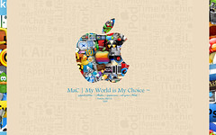 MaC | My World  is My  Choice ! (RaNa ..) Tags: apple macintosh mac background     orjo7a