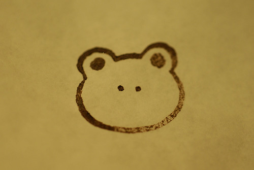 Step 10 - Final stamp (on paper)