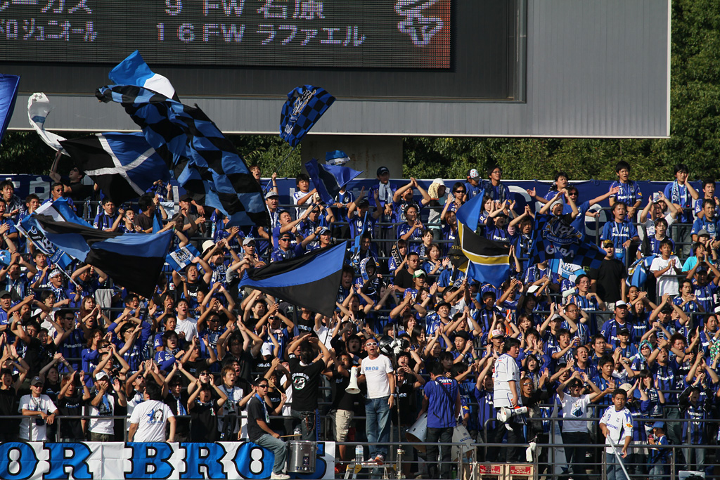 EOS 7D Test Shot (Gamba Osaka's supporters)