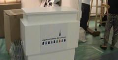 Ayuntamiento de Lucena (CITMA) Tags: marruecos ayuntamiento lucena exposiciones