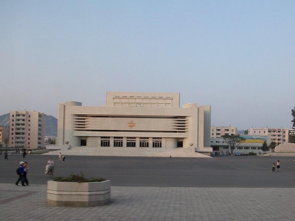 North Hwanghae Provincial Art Theatre North Korea