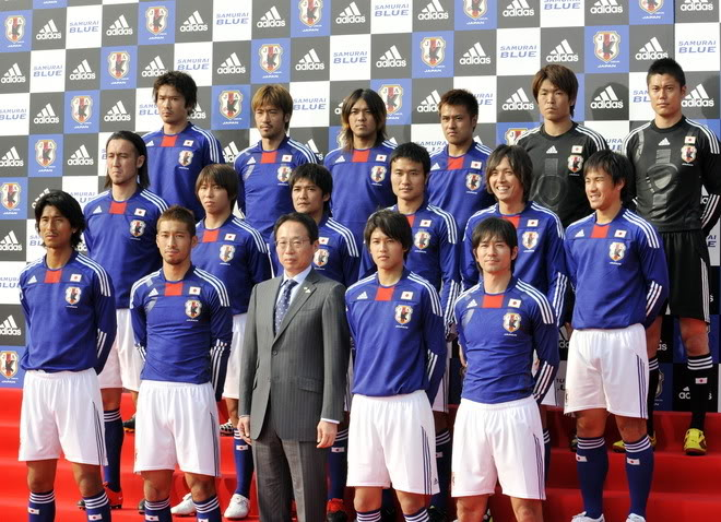 Japan Jersey Release for World Cup 2010