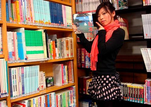 Soñar con Japón en Osaka Gaidai