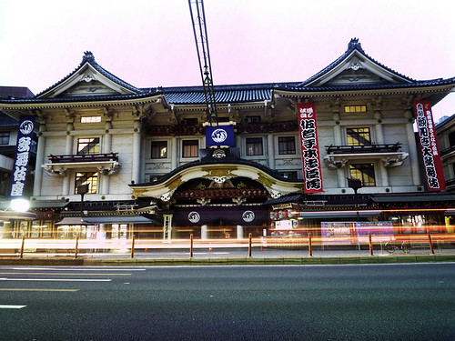 歌舞伎座'09.11.朝6時