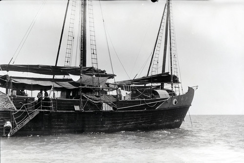 The Cheng Ho after the engine room fire