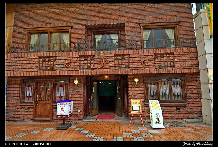 03小樽市區_16.jpg