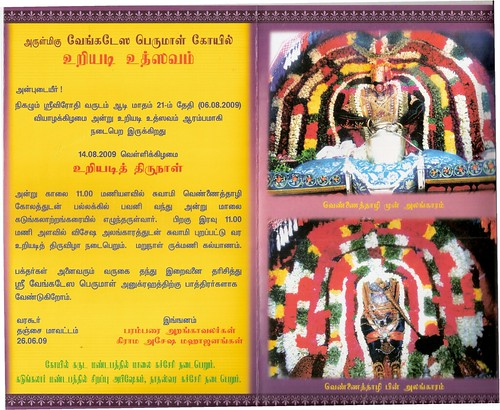 Uriyadi Invitation 2009 - Page 3