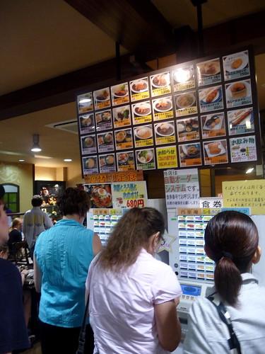 Vending machine restaurant