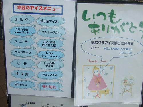 道の駅 ゆめランド布野 4