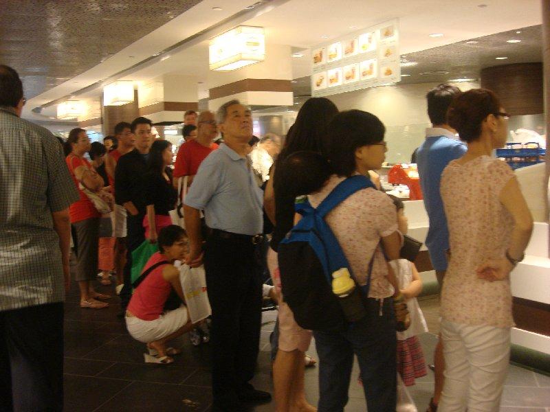 Renaldo'S queue