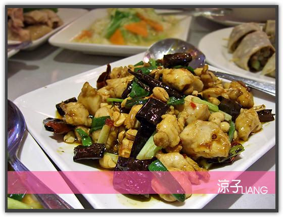 喜味香 京川菜10