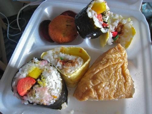 Okazuya Breakfast