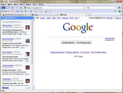 google-side-wiki-01