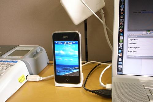 iPhone 3G Dockを買った