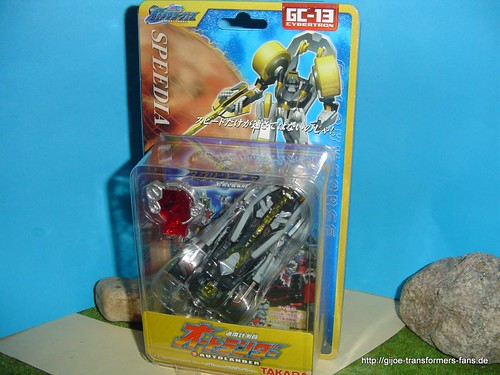 Autolander Galaxy-Force Transformers 001