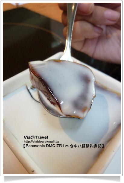 台中火鍋推薦-八錢鍋物料理52