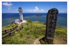 Hirakubo lighthouse (Too much UV) Tags: ocean travel blue sea lighthouse japan photoshop canon tokyo asia wideangle okinawa ishigakijima ishigakiisland canon1022 lr2 canon40d lightroom2