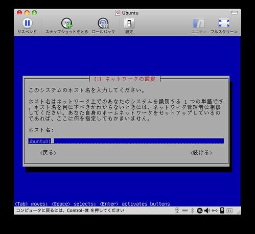 スクリーンショット(2009-11-08 0.23.50)