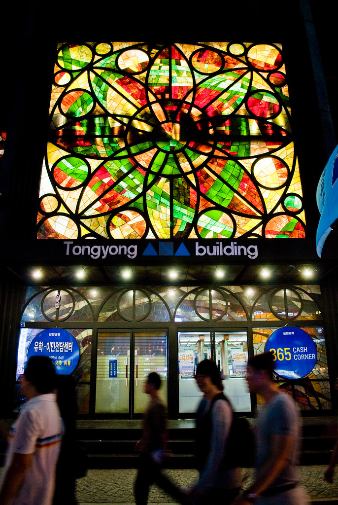 Tongyong building