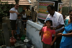 Trichy Well 04 - 013
