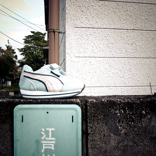 Little Lost Puma in Edogawa