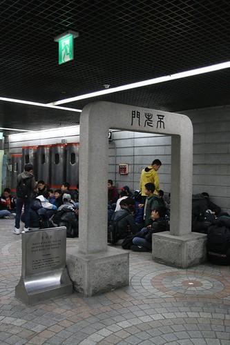 2009-11-24 Seoul 001
