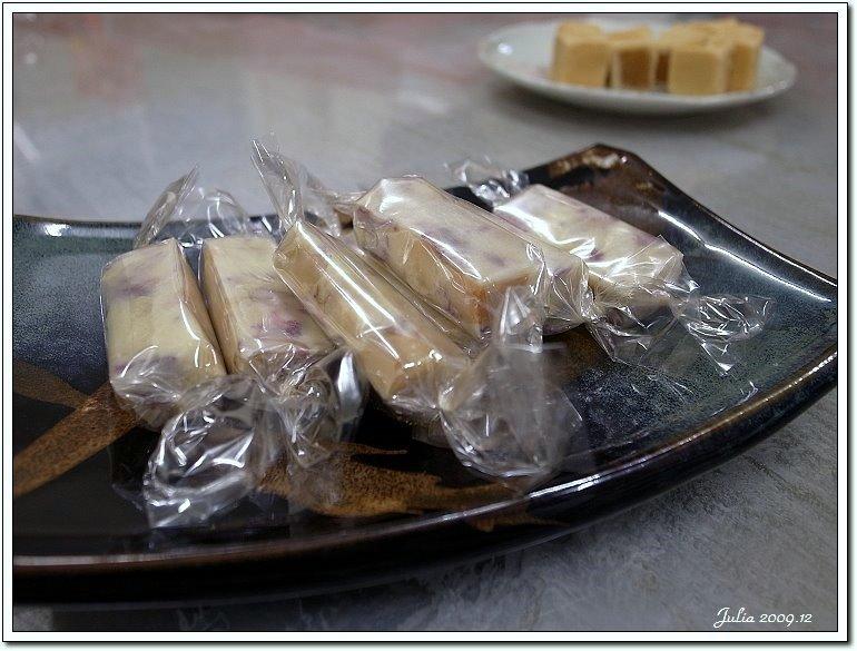 文昌餅 (5)