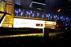 (SimonQ) Tags: shanghai cartier  pudong  ifcmall