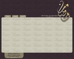 ثاني استايل من تصميمي (r-mobda) Tags: ستايل رمضاني