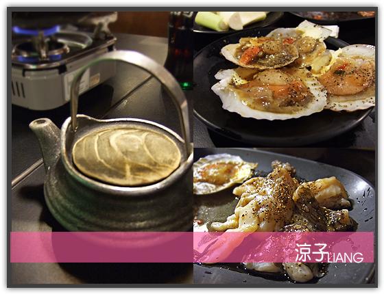 野宴燒肉12