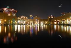 رمضان كريم (A.al-Muzaini) Tags: moon night am shoot kuwait q8 abdullah كريم رمضان almuzaini