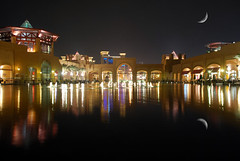 (A.al-Muzaini) Tags: moon night am shoot kuwait q8 abdullah   almuzaini