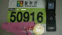 SANY0591